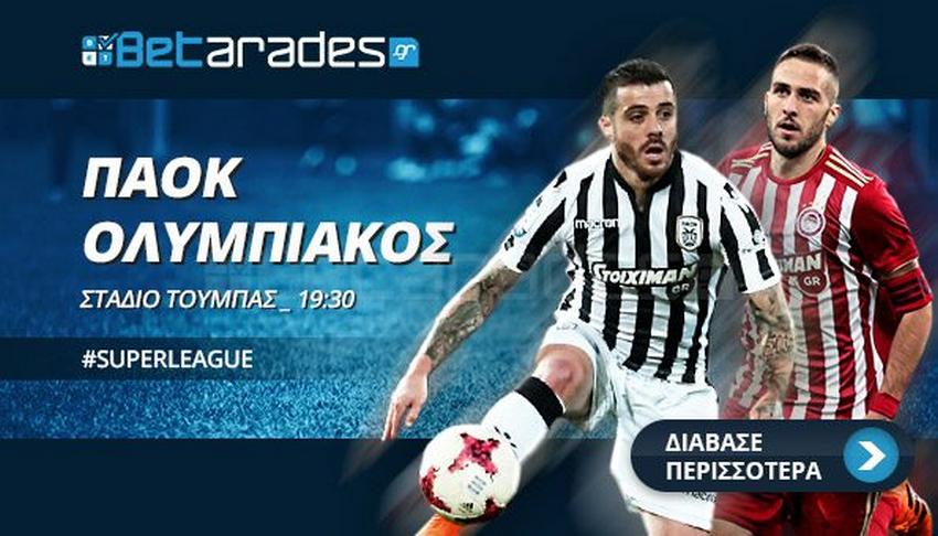 PAOK OLYM 1 1 595x340 1