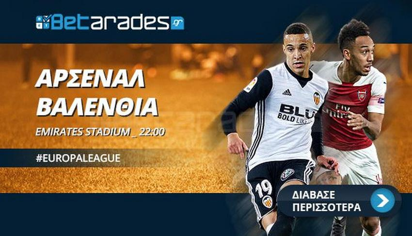 arsenal valencia 595x340