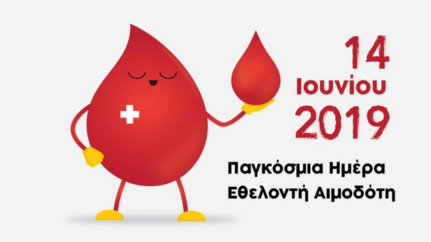 world blood donation day 01